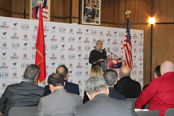 USAID-superieur