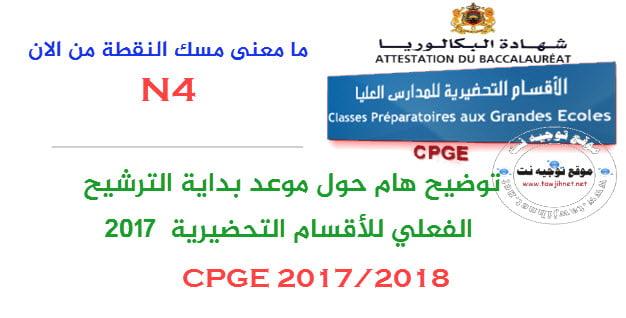 cpge_2017