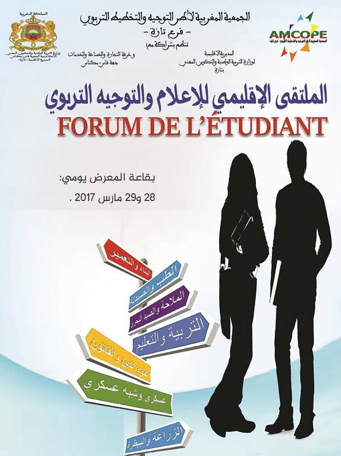 forum-taza-2017