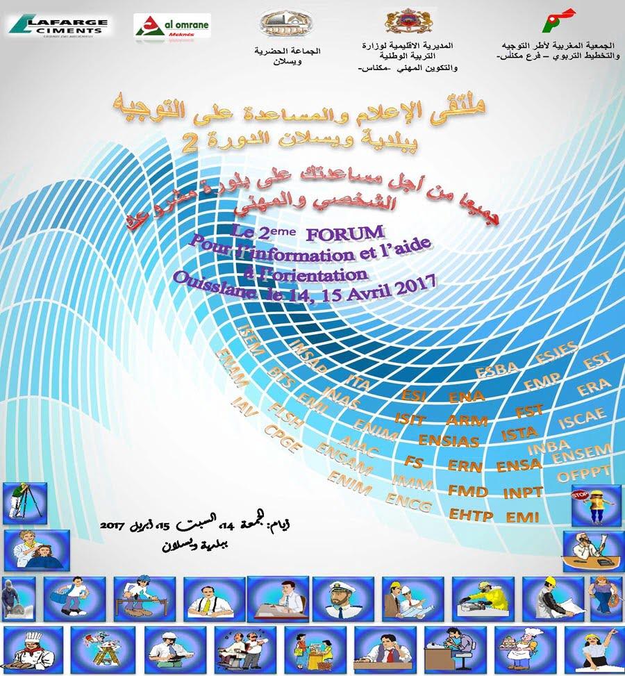 Affiche-Forum-2017-meknes