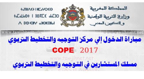 COPE-2017-2018