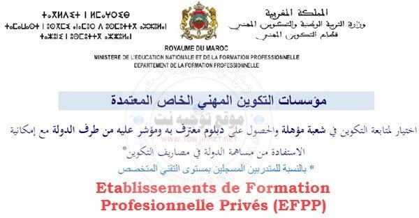 Etablissements-de-Formation-Profesionnelle-Priv%C3%A9s-EFPP