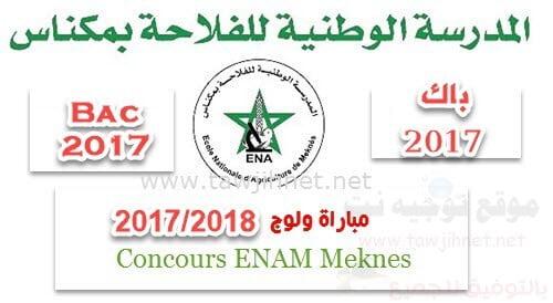 Résultats de PréselectionConcours d'accès ENA ENAM Meknès 2017-2018