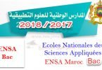 Bac Préselection Concours ENSA Maroc 2017-2018