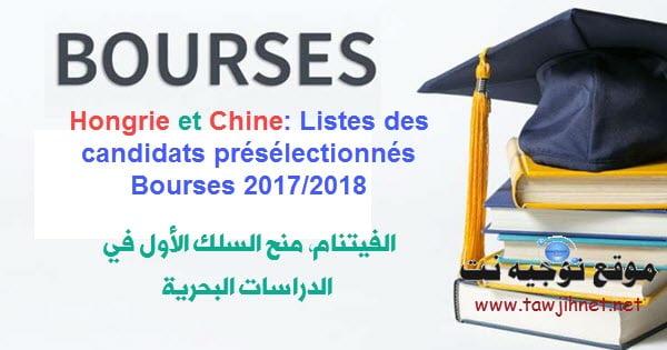 bourses-maroc-chine-vietnam-hongarie