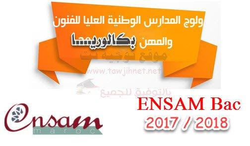 Bac Préselection Concours ENSAM Mekbes Casa Maroc 2017-2018