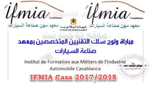 IFMIA Casa