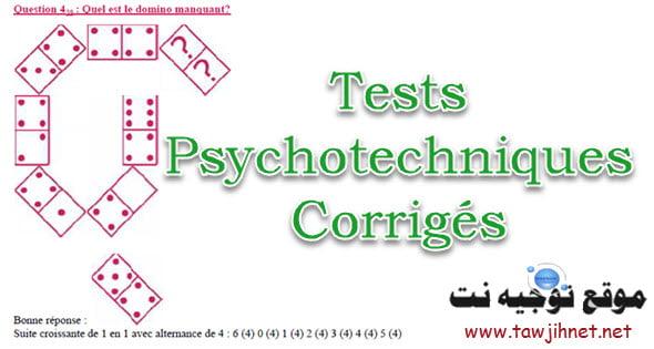 tests-psychotechniques-corrig%C3%A9s