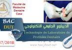 DUT Technologie de Laboratoire de Prothèse Dentaire