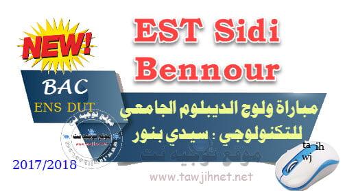 EST DUT Ecole Supérieure de Technologie Sidi Bennour