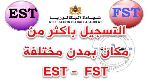 FST-EST-2017