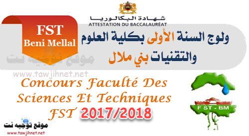 Bac Résultatsde Selection FST Benimellal 2017-2018