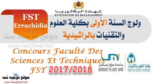 Bac Résultatsde Selection FST Errachidia 2017-2018