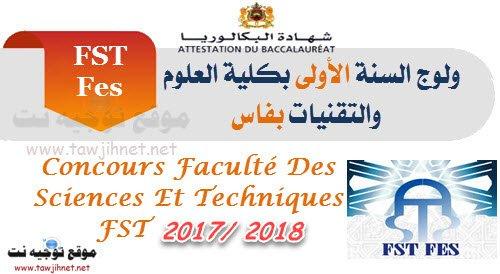 Bac Résultatsde Selection FST Fes 2017-2018