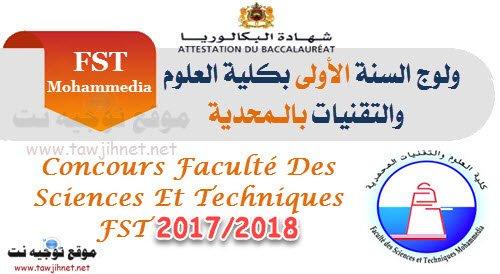 Bac Résultatsde Selection FST Mohammedia2017-2018