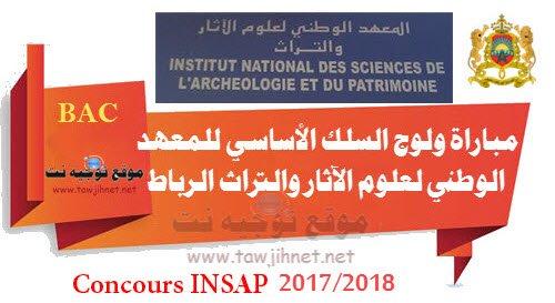 INSAP Rabat