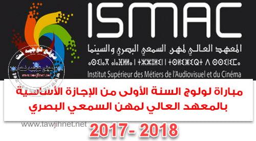 Préselection ISMAC Institut Supérieur des Métiers de l'Audiovisuel et du Cinéma 2017-2018