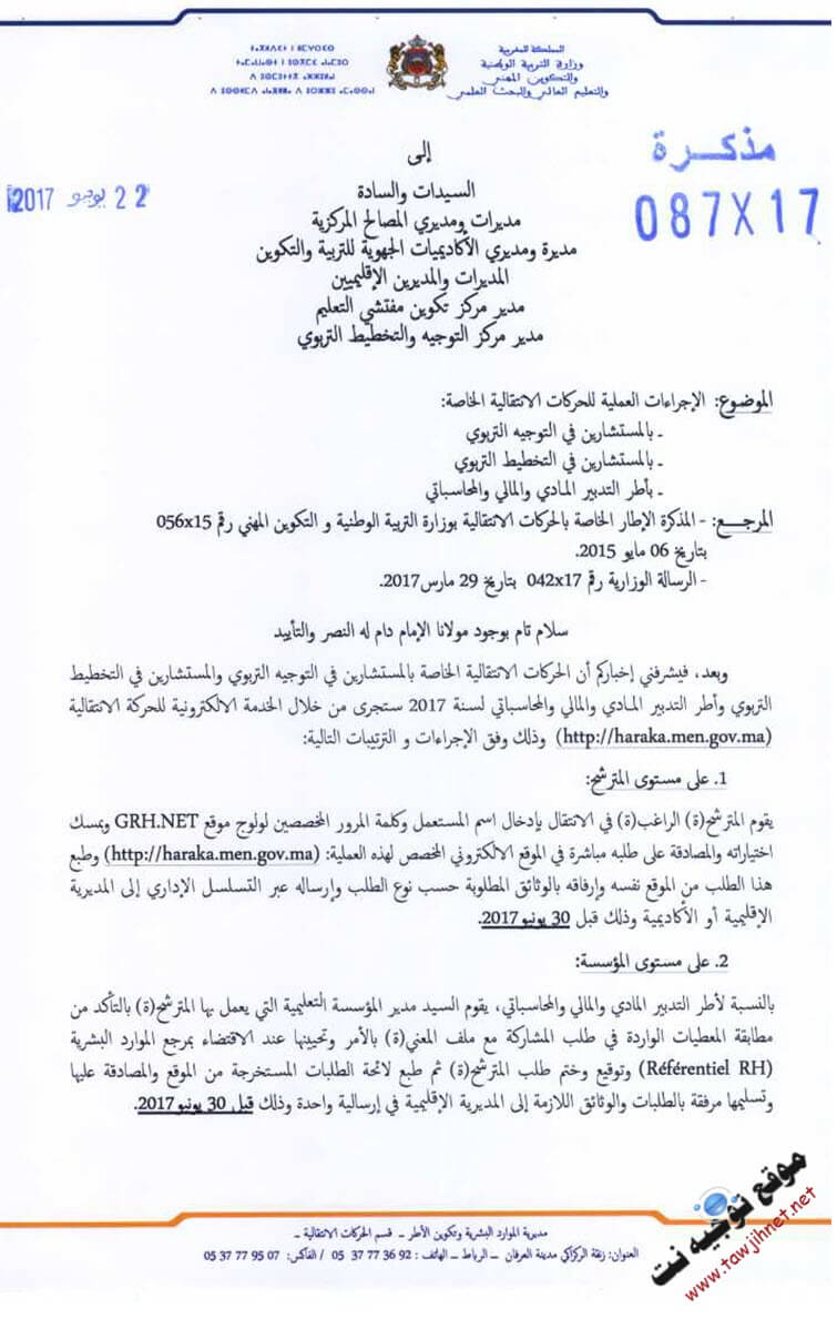 MVT-cadre-orienation-planification_Page_1