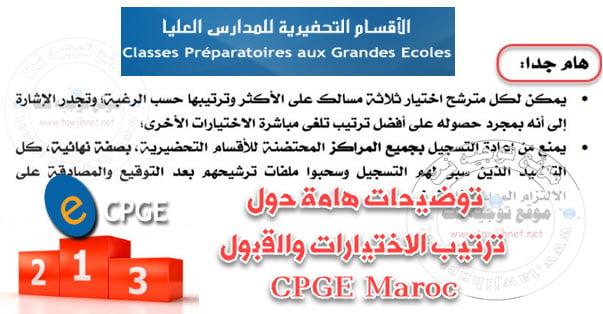 classement-cpge