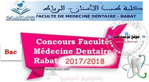 Médecine Dentaire Rabat FD