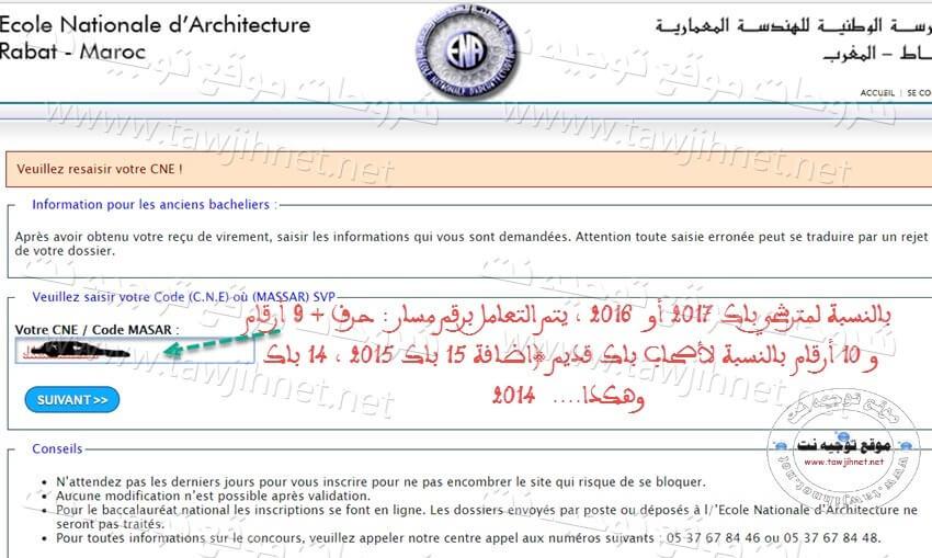 ena-architecture-2017-2018