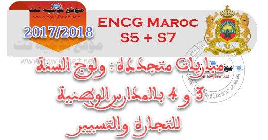 encg-s3-s7-2017-2018