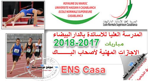 Bac Concours ENS Casa Licence Professionnelle 2017-2018