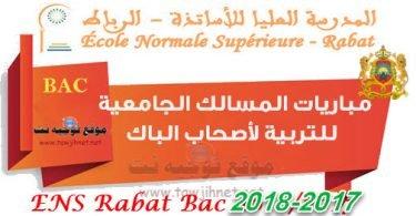 Bac Concours Ecole Normale Supérieure ENS Rabat 2017-2018