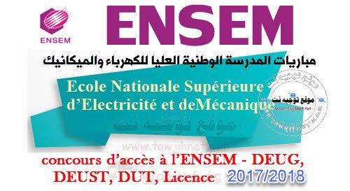 Résultats Concours ENSEM Casa 2017-2018