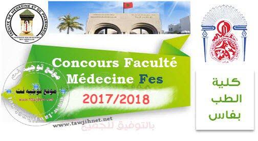 Résultats de PrésélectionConcours d'accès Faculté Médecine Fes 2017-2018