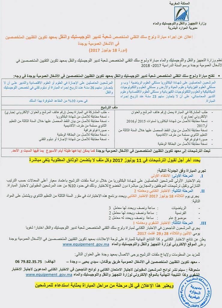 Filière Gestion de la Logistique et des Transports) à l'Institut Spécialisé des Travaux Publics d'Oujda