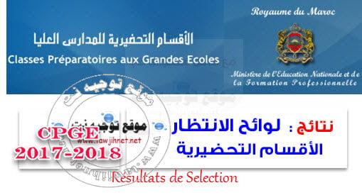 Listes d'attente Résultats selection CPGE Classes Préparatoires 2017-2018