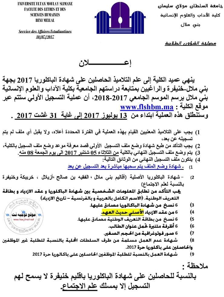 FLSH Beni Mellal