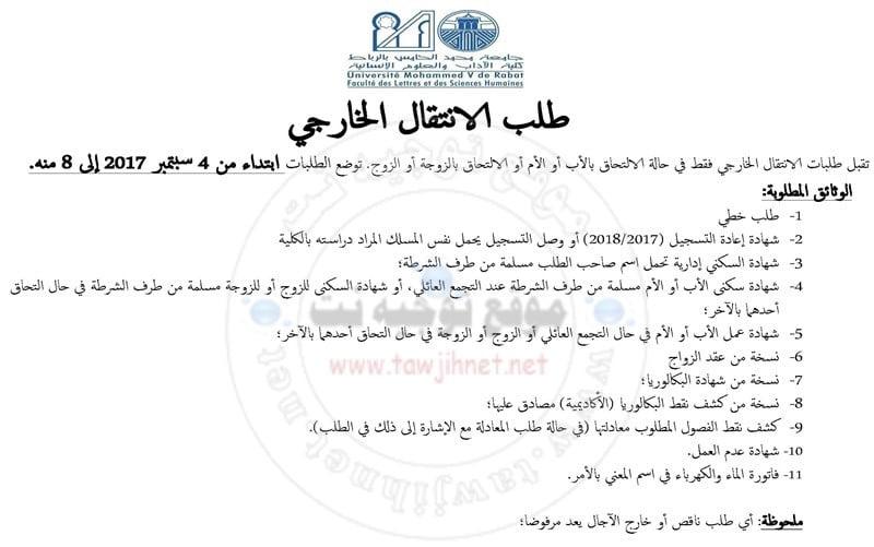 FLSH-Rabat_Page_6