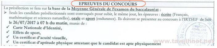 Préselection Concours Institut Royal Techniciens Spécialises Eaux Et Forets IRTSEF