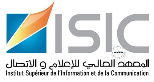 ISIC Rabat
