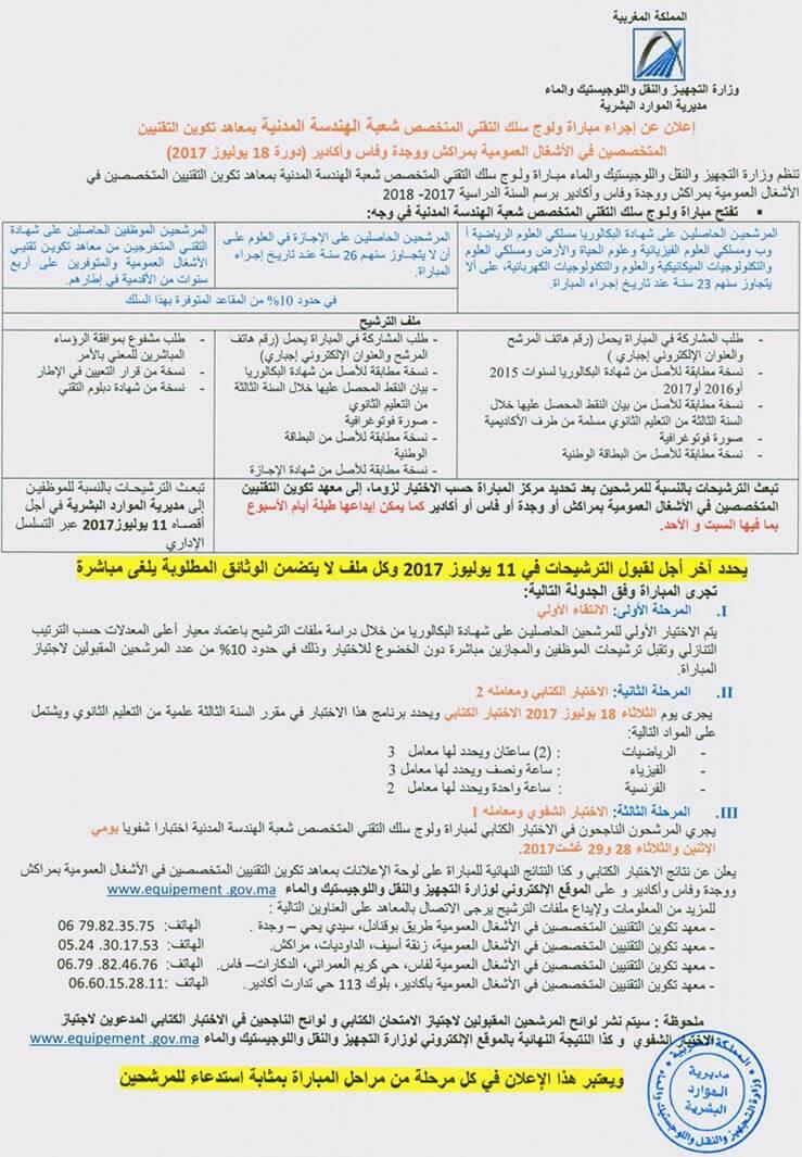 Insituts Spécialisés des Travaux Publics (ISTP) Concours ISTP Oujda Marrakech Fes et Agadir 2017-2018