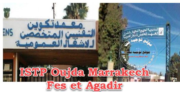 ISTP-Oujda-Marrakech-Fes-et-Agadir