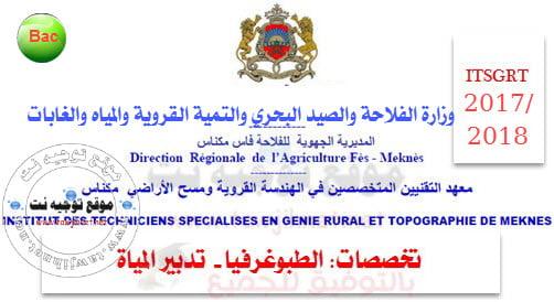 Institut Techniciens Spécialisés Génie Rural Topographie Meknes ITSGRT 2016-2017