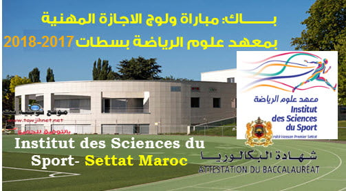 Institut des Sciences du Sport Settat