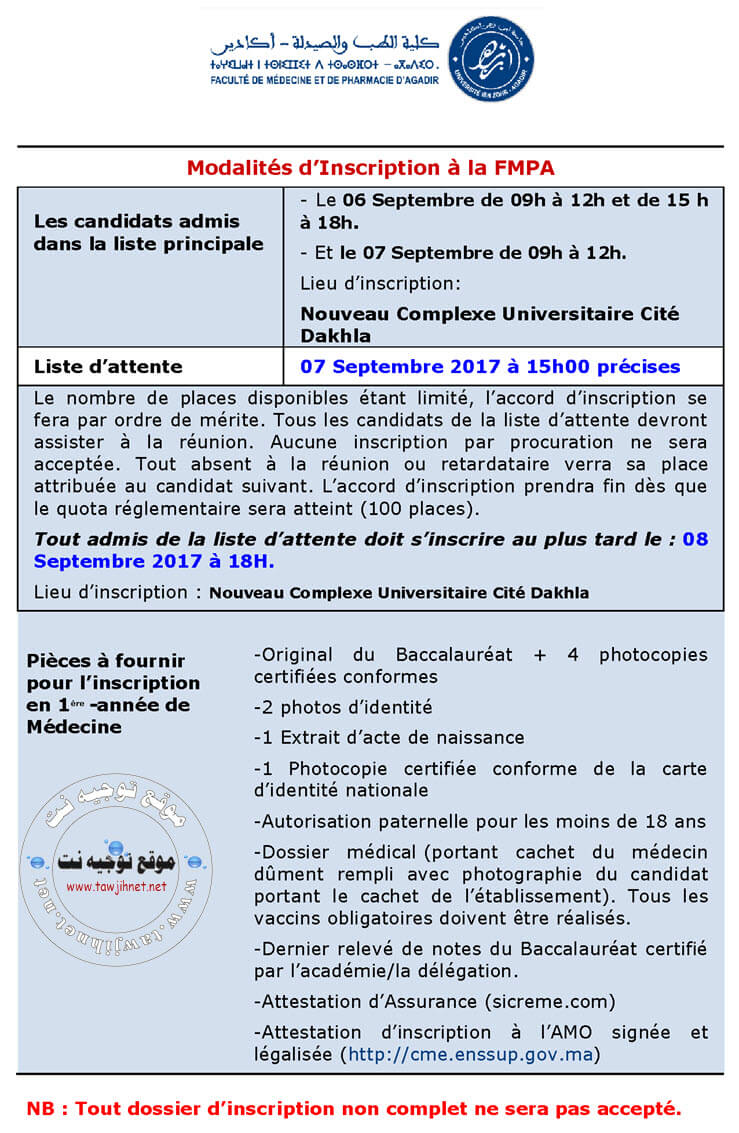 Médecine Agadir