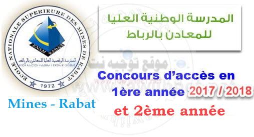 Préselection Concours Mines Rabat 1ère et 2ème 2017-2018 (DEUG / Licence / Master)