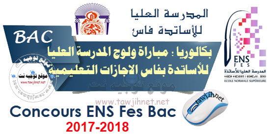 Bac Concours licences professionnelles Enseignement ENS FES Maths SVT 2017-2018