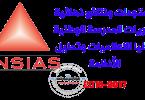ENSIAS Rabat