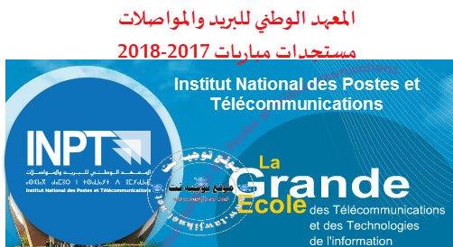 Préselection Concours INPT Rabat Concours accès en 1ère et 2eme 2017-2018