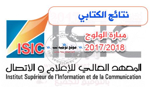 Résultatsde l'Ecrit et convoques pour l'oral ISIC Rabat 2017