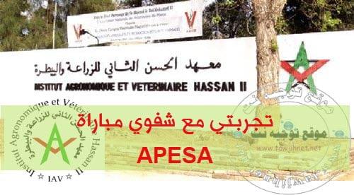 oral-apesa-IAV-Hassan2-Rabat