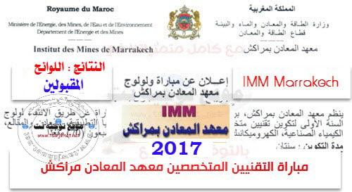 Résultats selection ConcoursInstitut Des Mines IMM Marrakech 2017-2018