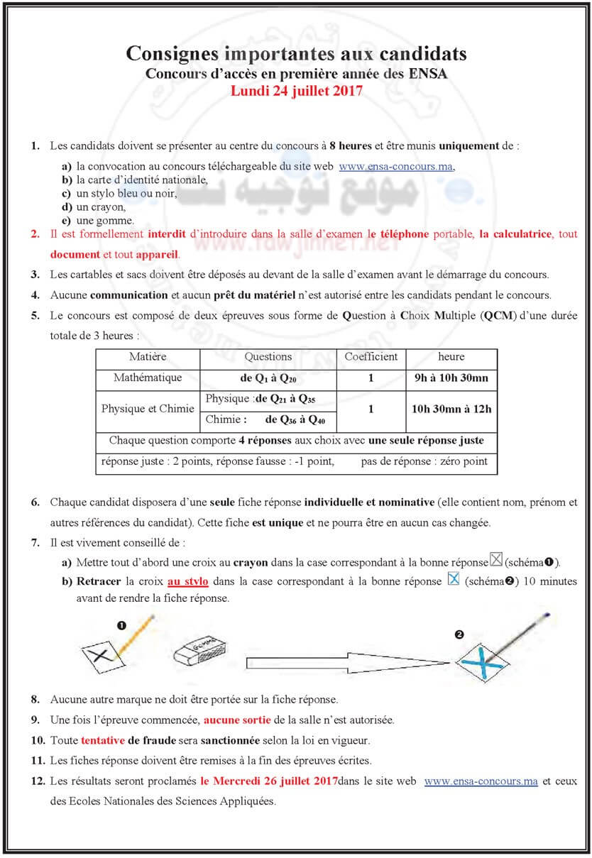 tawjihnet-Consignes_concours_-ENSA_Candidats-2017