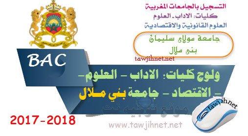 UniversitéSultan Moulay Slimane